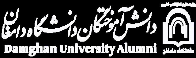 سایت دانش آموختگان دانشگاه دامغان